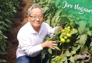 Jiro Nagaura
