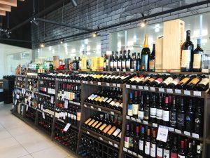 Adega Supermercado Guará